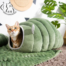 SHUANGMAO 3 Styles Cat Bed House Pet Winter Collapsible Plush Cat's Nest For Indoor Small Dogs Mat Warm Cave Sleeping Products