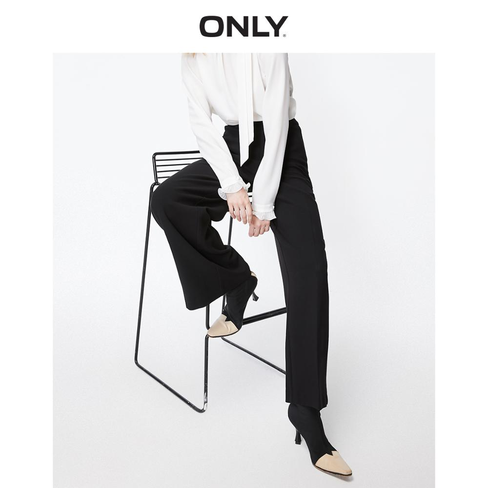 ONLY Women's Loose Fit High-rise Pure Color Wide-leg Casual Pants | 119314503