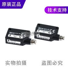 цена на Original genuine Z3T-2500CN4 on-beam photoelectric sensor connector type