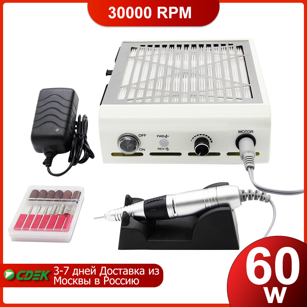 LKE 2-IN-1 Nail Drill Manicure Machine 60W Nail Dust Collector Manicure with Powerful Fan Vacuum Cleaner Manicure Tools