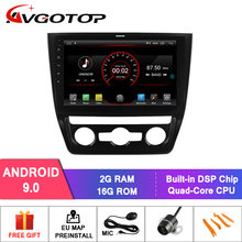 AVGOTOP Android 9 Bluetooth GPS Car Radio DVD Player For VOLKSWAGEN YETI 2014-2017(China)