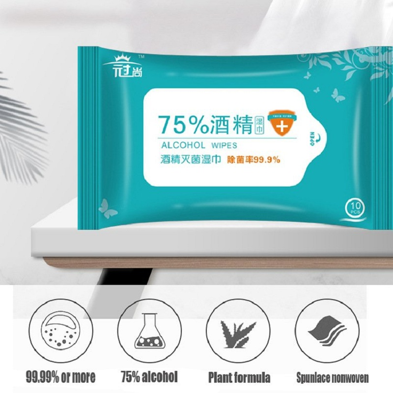 100PCS Portable Disinfection Antiseptic Pads Alcohol Swabs Wet Wipes Skin Cleaning Care Sterilization First Aid Cleaning Tissue 1