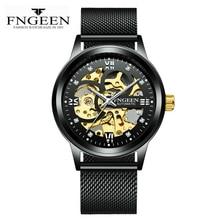 Men Automatic Watches FNGEEN 2019 New Sport Design Hollow Mechanical Watch Luxur