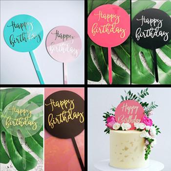 Okrągły Topper na tort urodzinowy wytłaczanie na gorąco akrylowe list ciasto Top flaga dekoracja dla chłopca dziewczyna materiały urodzinowe G tanie i dobre opinie Happy Birthday Cake Topper przyjęcie urodzinowe Na imprezę litera 10cm