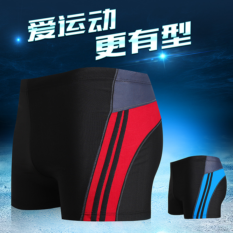 2020 New Style Swimming Trunks Boxer Adult Swimming Trunks Men High-waisted Conservative Swimwear