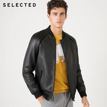 Отборная мужская куртка из натуральной кожи, овчина, Бейсбольный воротник, одежда с длинными рукавами, пальто S | 418410508