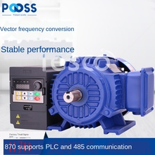 vector frequency converter speed regulating motor three-phase 380V module governor stepless speed change copper core motor hot ye2 80m2 4 0 75kw three phase asynchronous motor full copper high quality motor