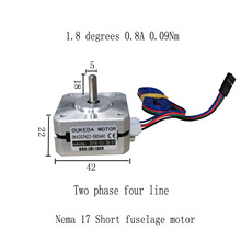 цена на 42 Stepper motor short fuselage ultra-thin body 22mm 0.09Nm 1.8 degree Two-phase four wire thickness 22