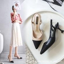 أحذية امرأة 6 سنتيمتر رقيقة عالية الكعب Slingback مضخات النساء مثير أشار تو حفل زفاف أحذية مكتب أنيقة الصلبة كعب أسود بيج