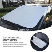 Лобовое стекло автомобиля щиток от снега антифриз крышка зима Анти-мороз файл утолщаются Защита от солнца снег Крышка