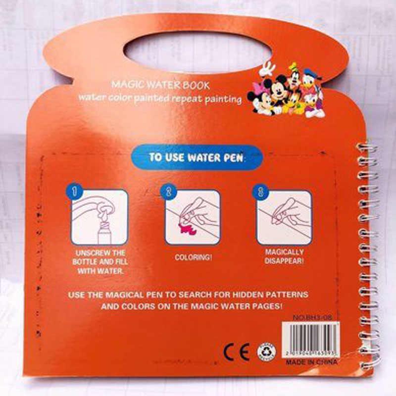 Riutilizzabile Magia Acqua Disegno Libro Da Colorare Doodle Del Fumetto Con Giochi di disegno Per I Bambini Learning Education Bordo Pittura Regalo Del Bambino