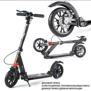 adult children kick scooter foldable PU 2wheels bodybuilding all aluminum shock absorption urban campus transportation(China)