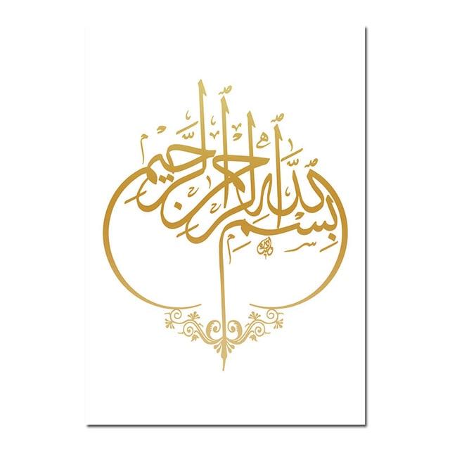 Allah-Islamic-Wall-Art-Canvas-Poster-and-Print-Ayatul-Kursi-Decorative-Picture-Painting-Modern-Living-Room.jpg_640x640 (2)