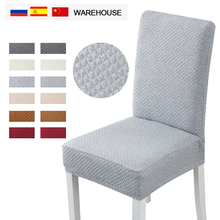 Chair-Cover Stretch Spandex Dining Universal High-Back Cotton with Washable Super-Thick