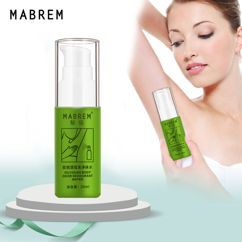 MABREM OILYOUNG Body Odor Deodorant Water Summer Antiperspirant Spray Underarm Sweat Deodorization Odor Clean 20 Ml