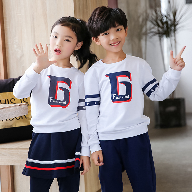 [Ann Fruit] Kindergarten Suit Spring And Autumn Casual Sports Clothing Fashion Students Business Attire Children School Uniform