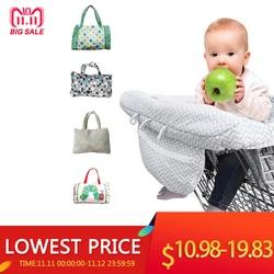 Multifuncional bebê crianças dobrável carrinho de compras capa de proteção do carrinho de compras do bebê empurrar assentos de segurança para crianças