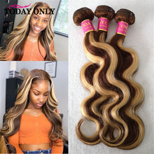 Highlight Body Wave Bundles Human Hair Extensions 30 inch Bundles Ombre Brown 1/3/4 pcs P4/27 Body Wave Bundles Remy TODAY ONLY