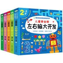 3 шт детские развивающие книги