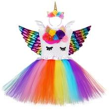 아이들을위한 유니콘 파티 드레스 파스텔 롤 소녀 의상 무릎 길이의 꽃 조랑말 패턴 유니콘 유아 드레스와 천사 날개