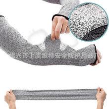 5-level hppe anti-corte luva braço guarda contra scratche anti-soldagem respingos anti-corte anti-facada vidro manipulação luva protetora
