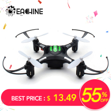 모드 6 2.4g quadcopter