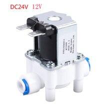Электрический электромагнитный клапан переключатель потока воды