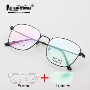 Image 2 - Aanpassen Recept Brillen Bijziendheid Bril Progressieve Bril Super Light Titanium Bril Frame Hars Lenzen