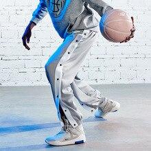 цена Basketball pants long pants breasted pants loose seconds off pants full open training pants sweatpants male  goth pants онлайн в 2017 году