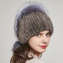 Зимняя женская новая шапка из меха норки вязаная Роскошная модная