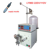LY860 Automatische Voice Coil Winding Machine Self Bonding Draad Papier Buis Spoel Winder Met Mallen 1 1.5 2 2.5 3 4 Inches
