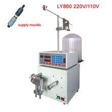 LY860 automatyczna cewka drgająca maszyna do nawijania samoprzylepny drut papierowy nawijacz cewki z formami 1 1.5 2 2.5 3 4 cale