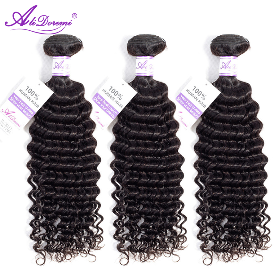 Alidoremi Brazilian Deep Wave Hair Weave Bundles 100% Human Hair Weaving Natural Color Remy Hair