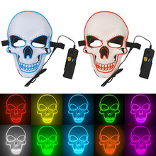 Skull Mask Halloween party LED Neon Mask Masque Masquerade Masks Cosplay Led Costume Glowing Mask EL Wire Light up for Carnival drama performance decor neon led strip prom mask luminous christmas cosplay light up el wire costume mask for festival party