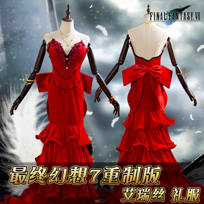 Anime Final Fantasy 7 Remake Aerith Gainsborough Red Party <font><b>Dress</b></font> <font><b>Sexy</b></font> Uniform Cosplay Costume <font><b>Women</b></font> <font><b>Halloween</b></font> Free Shipping 2020 image