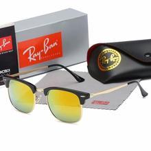 2020 New Fashion Square Ladies Male Goggle Sunglasses 3016-A Men's Glasses Class