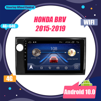 Android 10.0 2 Din NO DVD Car Radio Multimedia Video Player GPS Navigation For HONDA BRV 2015-2019 Octa-Core GPS IPS Head Unit image