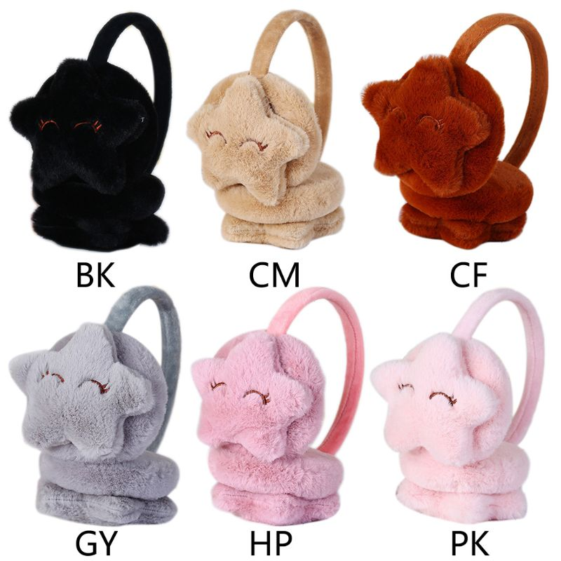 Children Kids Winter Thicken Plush Earmuffs Cute Embroidery Star Solid Outdoor Sport Ear Protector Cover Warmer Bandana 5-6Y
