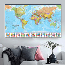 225*150cm The World Political Map with National Flags Non-woven Canvas Painting Large Poster School Supplies Home Decoration