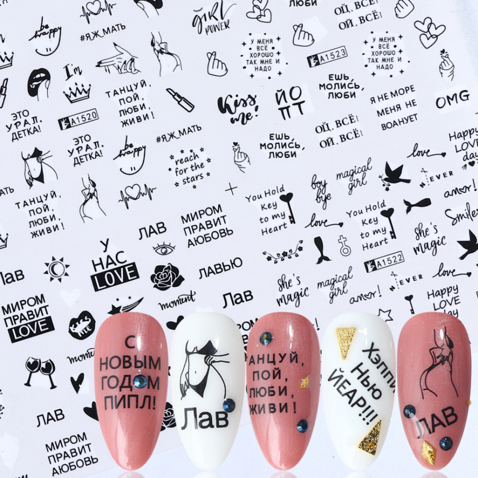 12pcs Nail Sticker Water Transfer Decals Letter Flower Autumn Sliders For Nail Art Decoration Manicure Foil Waps LAA1513 1560 1-in Stickers & Decals from Beauty & Health