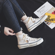 Women Canvas Shoes White Sneakers for Girls Fashion
