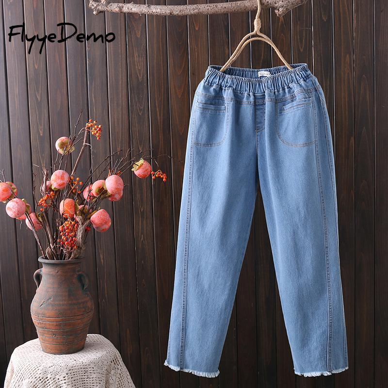 Джинсы бойфренда с высокой талией, шаровары, широкие брюки, женские брюки, повседневные, с эластичной резинкой на талии, большие размеры, свободные джинсовые штаны XL   4XL|Джинсы|   | АлиЭкспресс