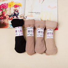 Verão moda feminina ultra-fino transparente meias 10 pares de cor pura cristal meias de vidro bonito estiramento curto meias