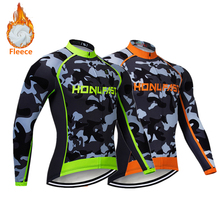 2020 Camouflage Men's Jersey Suit Winter Thermal Fleece Cycling Clothes Outdoor Riding Bike MTB Clothing Bib Pants Set