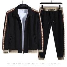 Men's Sportswear Sportswear Men's Sportswear Sportswear Spring 2021 New Men's Jacket + Pants Two Piece Hip-Hop Street Sportswea