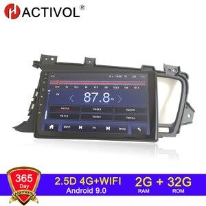 Image 1 - 4G WIFI 2G 32G אנדרואיד 9.0 2 דין רכב רדיו עבור KIA K5 אופטימה 2011 2015 autoradio רכב אודיו רכב סטריאו автомагнитола