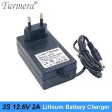 Turmera – chargeur 12V 12.6V 2a pour batterie au Lithium, cc 5.5mm x 2.1mm pour batterie 3S 18650, Pack pour batterie de tournevis avec indicateur