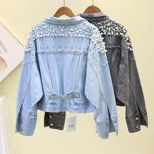 Lose Denim Jacke Weibliche Oberbekleidung 2020 Neue Koreanische Version Von Der Schweren Arbeit Perlen Fledermaus Ärmel Cowboy Mantel Frauen Jacken