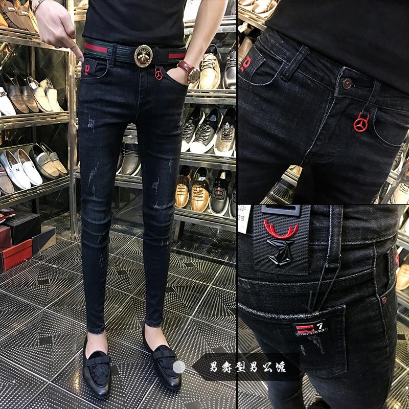 Deft Reds Celebrity Style Korean-style Trend Cowboy Trousers Men's Social Person Slim Women's Skinny Pants Lively Fella Pants