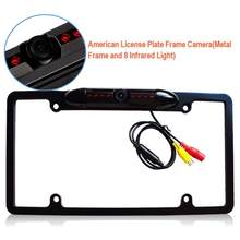 Universal Night Vision License Plate Frame with Car Rearview Camera 8 LEDs Wide Viewing Angle Backup Camera Reversing Assist(China)